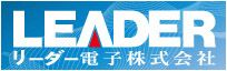 LEADER ELECTRONICS CORP.<br>